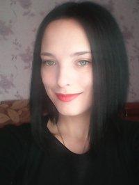 Уколова Дарья Олеговна аватар
