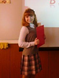 Лапкина Анастасия Евгеньевна аватар