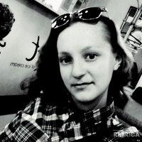 Яркова Светлана Сергеевна аватар