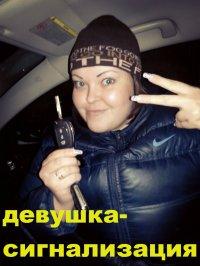Каргаполова Дарья Александровна