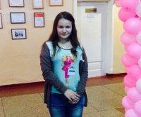Смиян Алина Юрьевна