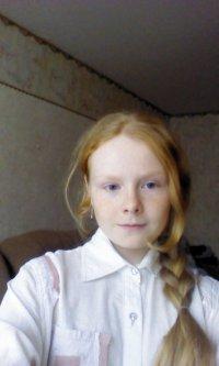 Акулова Полина Александровна