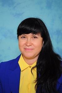 Осипова Наталья Евгеньевна