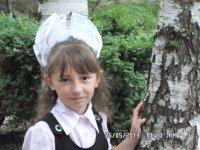 Дебелая Алена Генадьевна