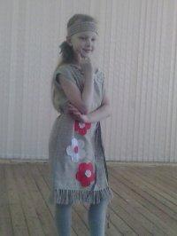 Заяц Полина Сергеевна