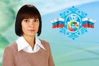Хабарова Ирина Вадимовна