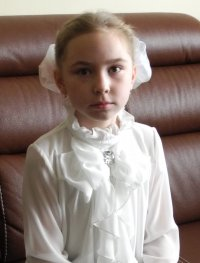 Абрамова Ольга Денисовна
