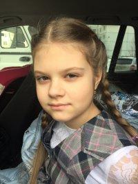 Белоброва Марина Витальевна аватар