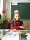 Демянко Алина Юрьевна аватар