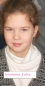 Замотина Алёна Андреевна аватар